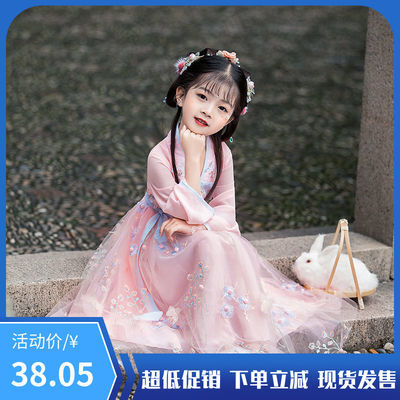 38805/女童古装超仙汉服古风襦裙夏装儿童装唐装中国风小女孩连衣裙春秋