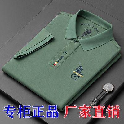 43252/保罗POLO衫男装短袖t恤夏季男士中青年休闲大码速干翻领半袖上衣
