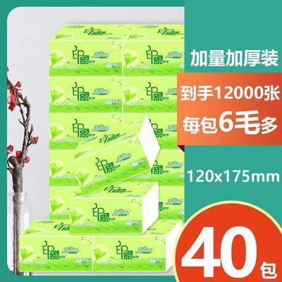 40186/【加量装420张】母婴适用抽纸卫生纸餐巾纸批发整箱家用超强吸水