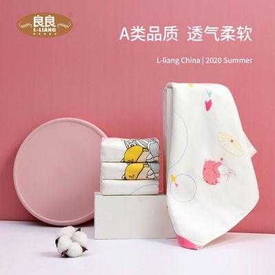 37778/良良 儿童毛巾 纯棉柔软婴儿专用幼儿园小方巾口水巾洗脸毛巾
