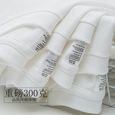 56733/日本300g重磅短袖t恤纯白色男士宽松半袖上衣夏季阿美咔叽纯棉T恤