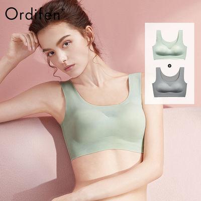 38721/O+ 女士内衣舒适手掌杯胸罩无痕聚拢背心式文胸2件装PB1501