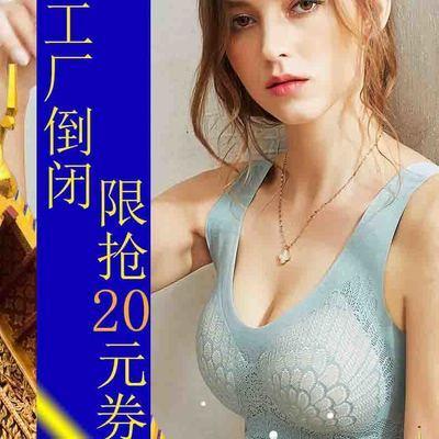 背心内衣女士文胸一体式薄款女超薄夏季聚拢防下垂胸罩蕾丝性感