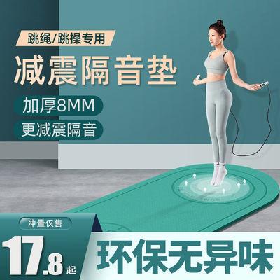 60494/跳绳垫子防滑隔音家用室内减震静音毯专业健身运动微瑕疵瑜伽地垫
