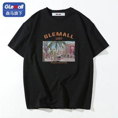 森马旗下GleMall男士t恤夏季短袖潮流潮牌打底衫上衣百搭帅气体恤