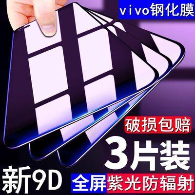 65156/vivo钢化膜y97y93/y73sy52sy31sy30全屏x60x50x30x27x23x21/iQOO7