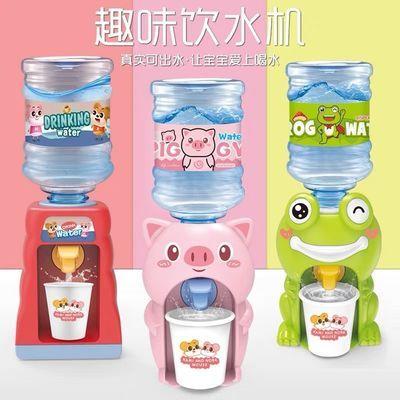 39312/儿童仿真饮水机过家家玩具趣味小猪按压出水饮料机男孩女孩果汁机