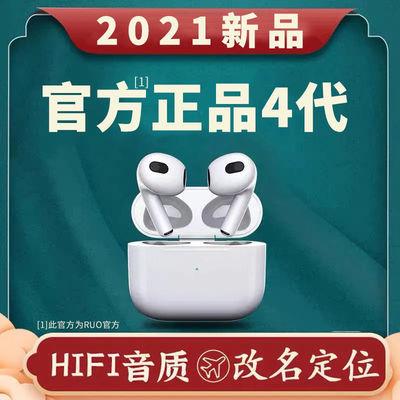 75841/华强北4代洛达1562A1000无线蓝牙耳机Pro3降噪光感苹果安卓适用