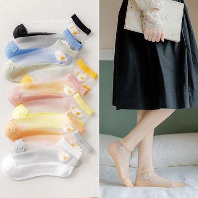 夏季薄款女韩版玻璃丝袜水晶丝袜透明浅口船袜女士40只装