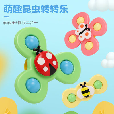 89868/儿童会转动的昆虫花朵吸盘转转乐陀螺卡通吸盘转转乐旋转婴儿玩具