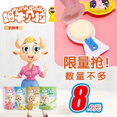 姆牛贝拉奶酪棒儿童即食零食高钙健康营养牛奶干酪宝宝120g6支装