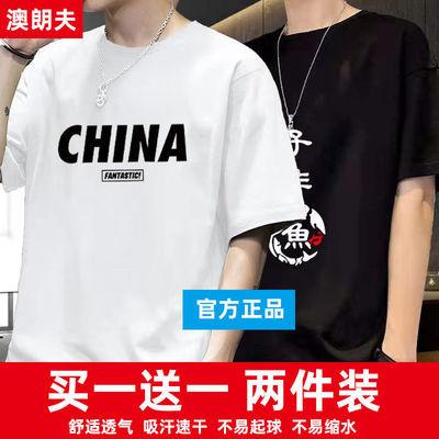 39557/男士t恤潮流印花短袖圆领青年体恤打底衫男女装韩版修身薄款短袖