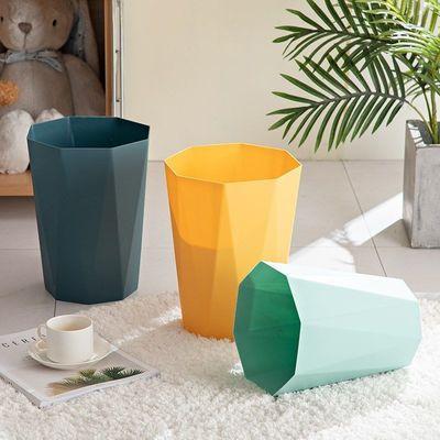 39891/垃圾桶家用创意简约卧室厨房大开口塑料收纳桶卫生间厕所大号纸篓