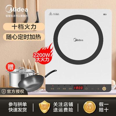 美的电磁炉家用2200W大火力微晶防水面板电磁灶配汤炒锅Simple111