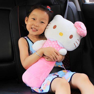 77025/汽车儿童安全带抱枕防勒脖护肩套保护套安全带辅助带保险带抱枕