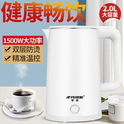 39465/半球电热水壶烧水壶家用一体保温大容量煮开水壶小型自动断电壶