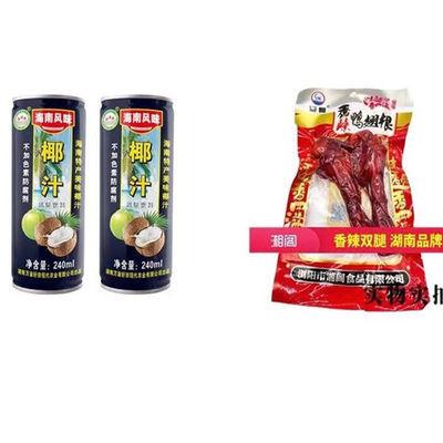 六一儿童节大礼包休闲零食小吃组合网红零食