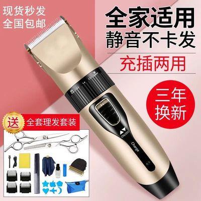 61801/飞禾刂浦理发器电推剪剃头发神器发廊推子电动剃头刀成人儿童静音