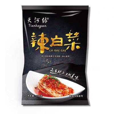73066/天河缘韩式泡菜正宗辣白菜酸甜口下饭菜腌菜即食咸菜酱菜4袋批发