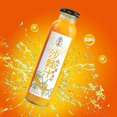 沙棘汁饮料正宗宁夏特产野生沙棘果汁饮料网红零食沙棘原浆饮品