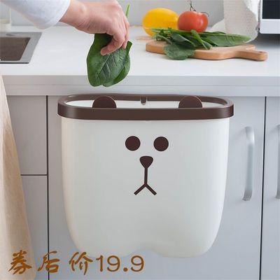 38929/壁挂垃圾桶可爱厨房垃圾挂桶卫生间垃圾桶夹缝桌面垃圾桶小型迷你