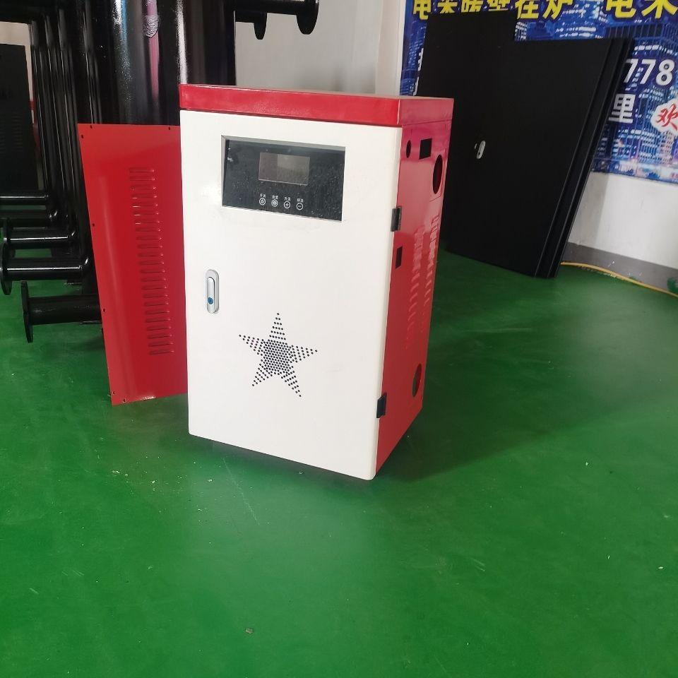 电锅炉 速热热水器 电采暖炉