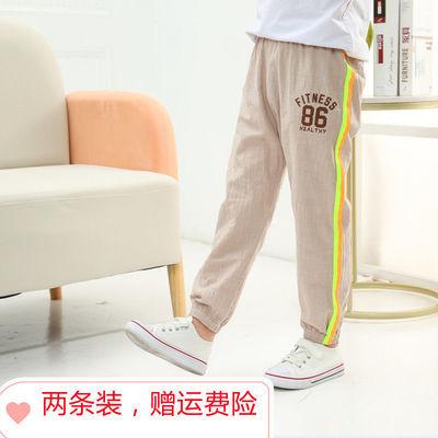 【两条装】木木屋儿童防蚊裤2021新夏款男女童纯棉休闲透气薄长裤