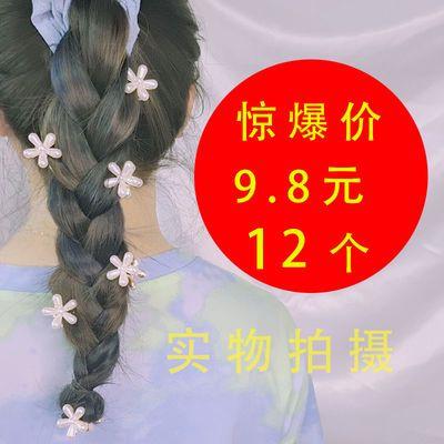 56522/韩国防珍珠小抓夹可爱甜美少女发卡头饰 后脑勺头饰品刘海侧边夹