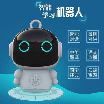 wifi 儿童智能机器人智能对话早教机AI学习益智高科技男女孩玩具