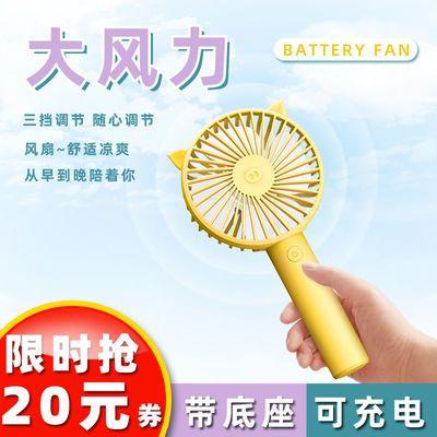 小风扇小电扇静音学生手持学你随身携带usb大风力型夏天必备神器