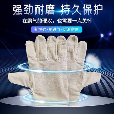 40902/手套劳保耐磨手套批发干活手套工地手套电焊工建筑工手套耐磨批发