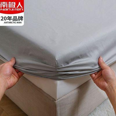 南极人纯色床笠床罩防滑床罩套席梦思保护套防尘罩全包床套床垫罩