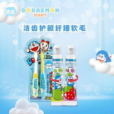 66319/添乐哆啦A梦儿童牙膏草莓苹果口味牙膏套装3-12岁送牙刷