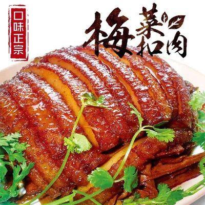 【正宗梅菜扣肉500g碗】蒸碗真空包装熟食加热即食下酒菜500g