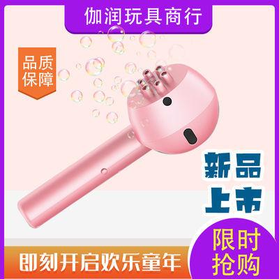 抖音网红同款泡泡机全新耳机全自动泡泡机儿童户外玩具手持泡泡机