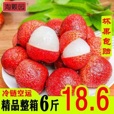 40042/【现货精品】老树荔枝新鲜水果当季整箱黑叶非糯米糍妃子笑白糖罂