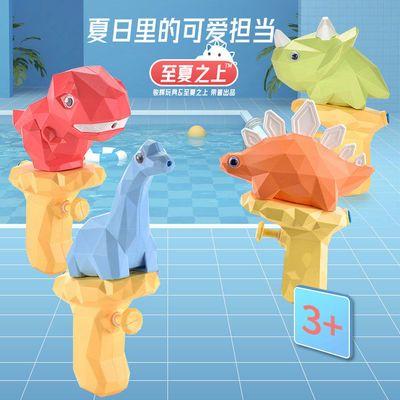 38728/儿童恐龙小水枪呲滋喷水枪3岁宝宝男孩女孩迷你小号卡通网红玩具