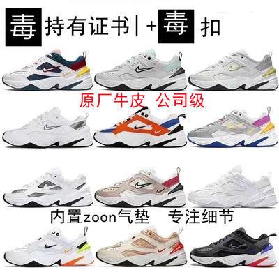 78556/头层皮M2k老爹鞋复古增高鞋透气男女运动鞋ins潮鞋跑鞋休闲情侣鞋