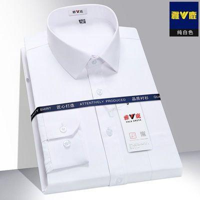 76445/雅鹿新品秋季长袖衬衫男薄款男士职业上班正装白色商务休闲棉衬衣