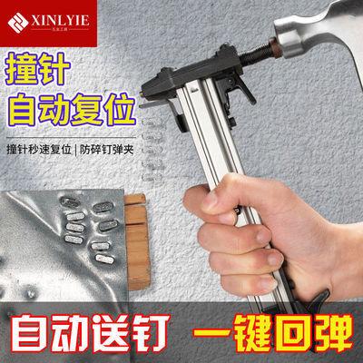 74333/钢钉枪全自动复位手动射水泥钉枪墙专用钉枪装修线槽固定器炮钉枪
