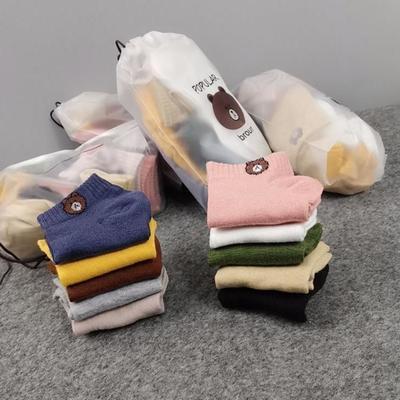 【5-20双】 袜子女韩版夏秋季短款男女袜学院风低帮百搭隐形袜