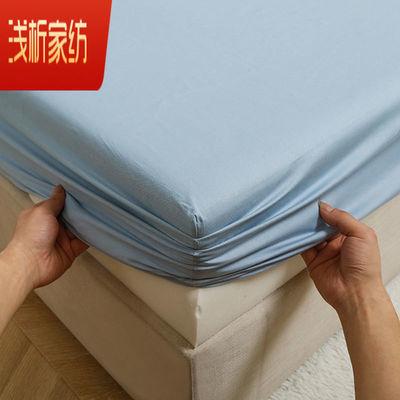 39530/浅析纯色床笠床罩防滑床罩套席梦思保护套防尘罩全包床套床垫罩