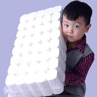 买一提送一提】木浆卫生纸批发家用纸巾卷纸家庭装卷筒纸手纸厕纸