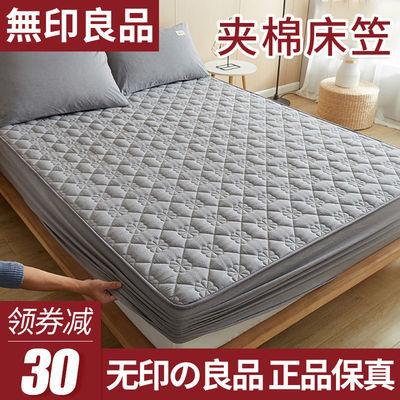 无印良品水洗棉床笠加厚夹棉单件防滑固定床套罩席梦思床垫保护套