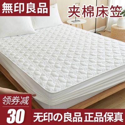 无印良品加厚夹棉透气床笠床套罩床笠套床罩席梦思保护套床垫全包