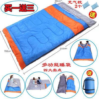 双人睡袋成人秋冬季情侣露营室内加厚防寒四季保暖户外旅行便携式