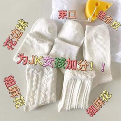 38983/【福利5双】白色jk袜日系中筒袜子女学生堆堆袜ins可爱萝莉花边袜