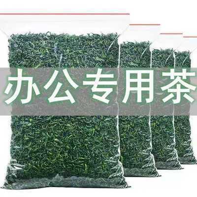 41343/【一斤】高山绿茶日照充足2021新茶茶叶高山云雾炒青绿茶浓香耐泡