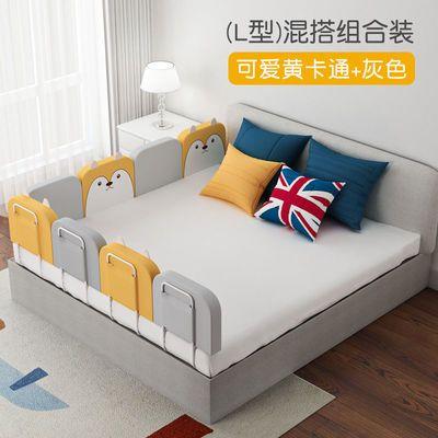 40327/婴儿床围栏婴儿睡觉防掉床防摔护栏小孩床边档板大小通用床围栏