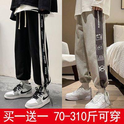 64305/胖子男装夏天款休闲裤子200斤运动裤薄款大码小脚裤宽松直筒裤子